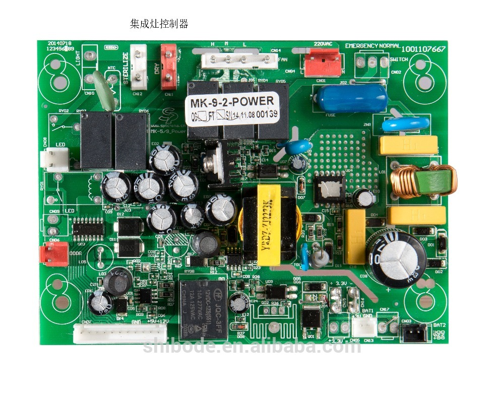 High-Quality-inverter-welding-pcb-board-inverter